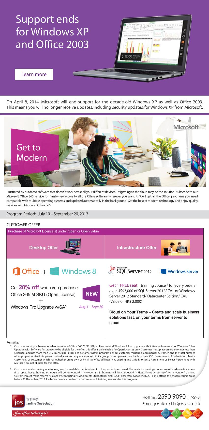 Microsoft Promotion Offer